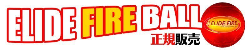 ELIDE FIRE BALL
